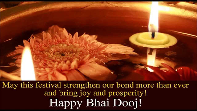 happy-bhai-dooj-2019-images