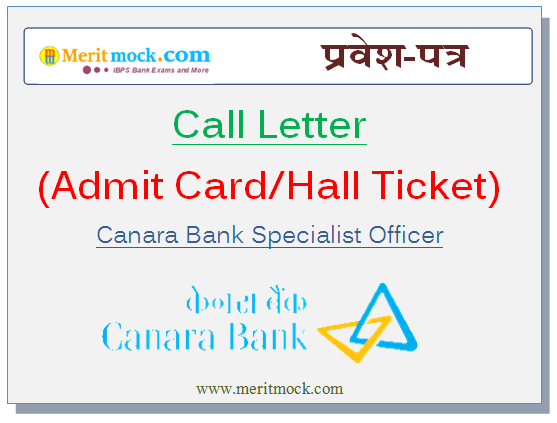 canara bank online application form