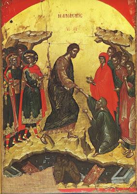 Εικόνα, Θεοφάνης ο Κρής, Ι.Μονή Σταυρονικήτα, Αθως, 15ος αι.