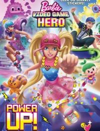 Barbie Video Game Hero | Bmovies