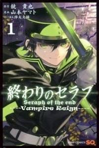 Seraph of the End: Vampire Reign - Info Seraph%2Bof%2Bthe%2BEnd%2B1