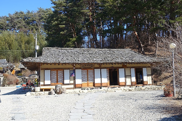 Best place to eat when in Gangwon Province, Korea