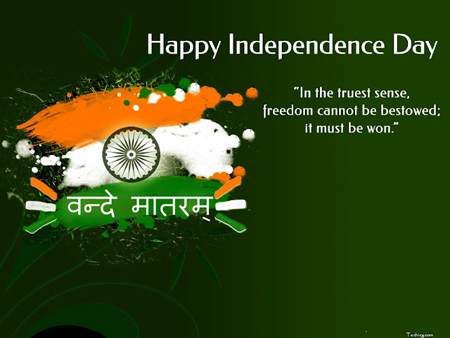quotes  on Happy Independence Day 2017
