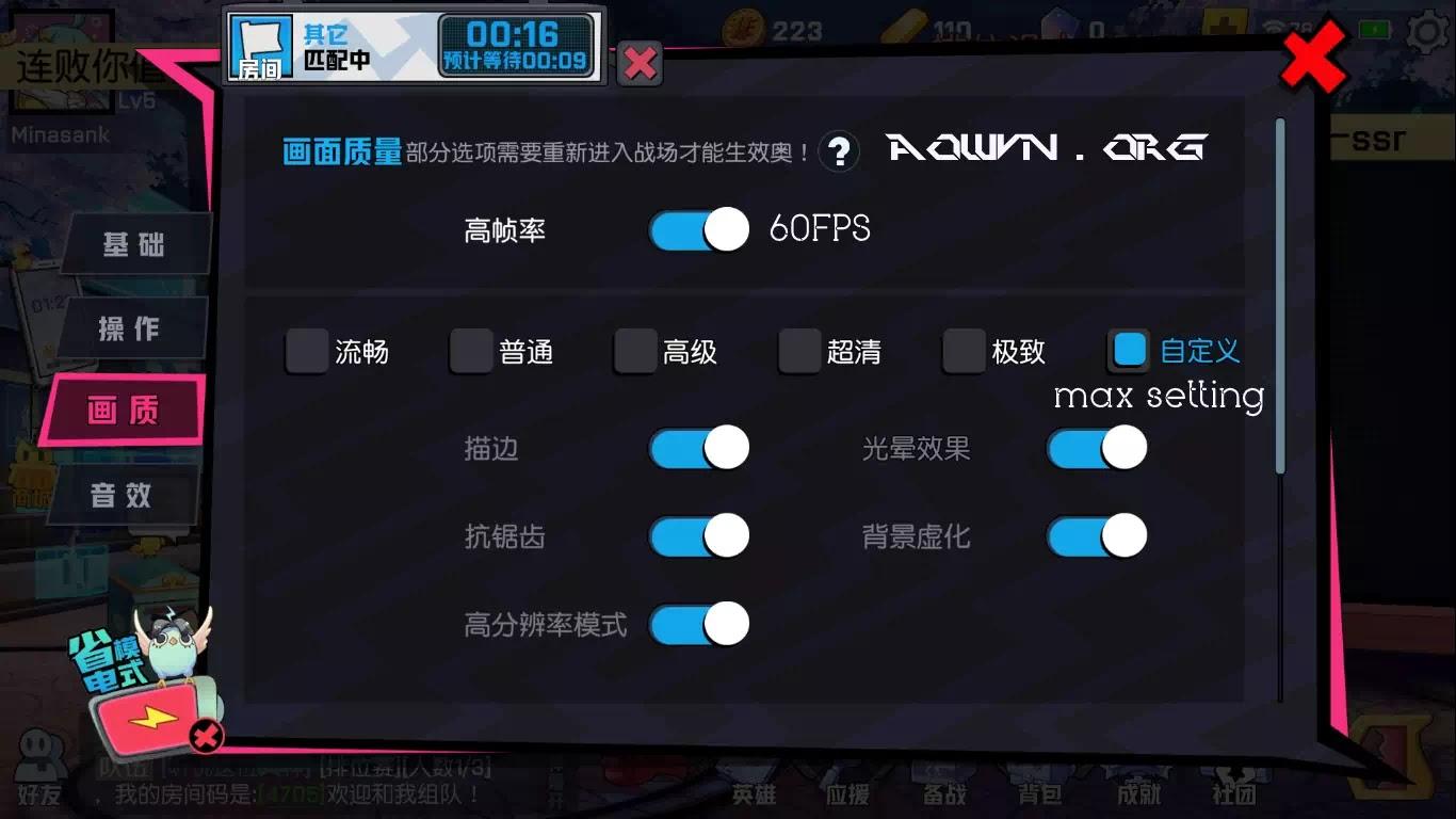 AowVN.org moba anime3%2B%252833%2529 - [ HOT ] Moba Anime 3 - Non-human Academy | Game Android & IOS - Siêu phẩm tuyệt hay 60FPS không lag