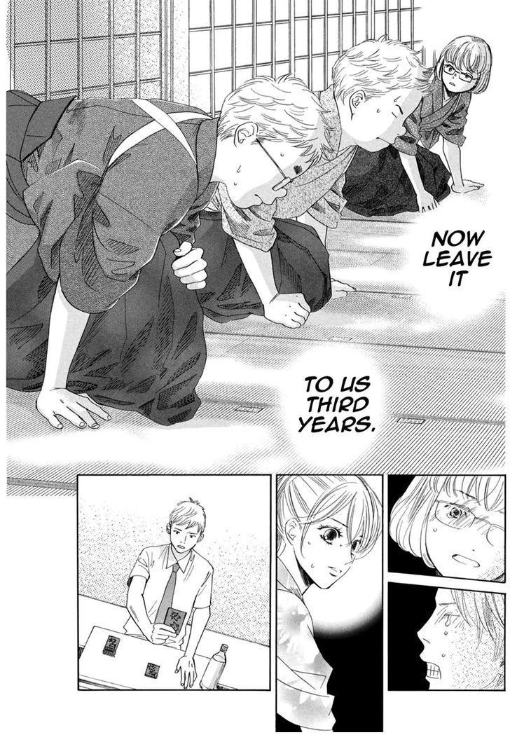 Chihayafuru - Chapter 115