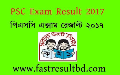 PSC Result 2017 Primary Result