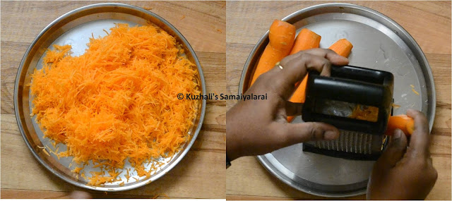 CARROT HALA RECIPE/ GAJAR KA HALWA  USING PALM CANDY