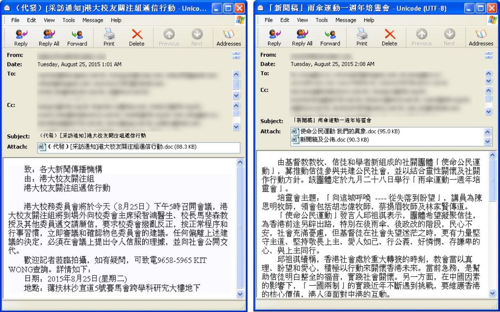 Gambar layar email spear phishing yang dikirim oleh admin@338 kepada jurnalis.