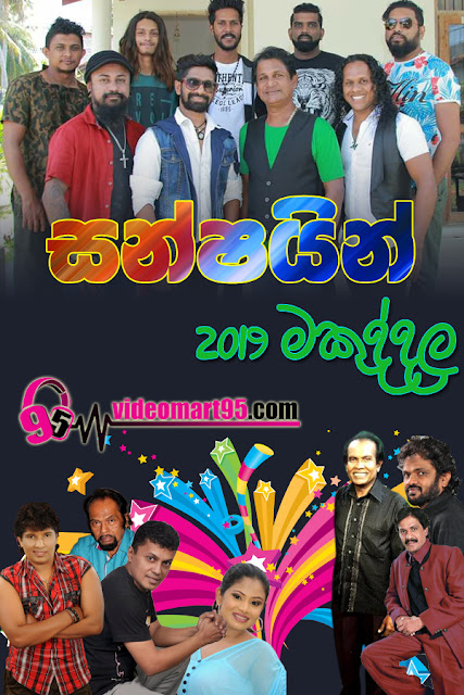 SUNSHINE LIVE IN MAKUDDALA 2019