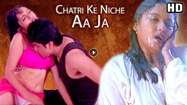 Chatri Ke Niche Aa Ja (2005) Hindi Hot Movie Full HDRip 720p