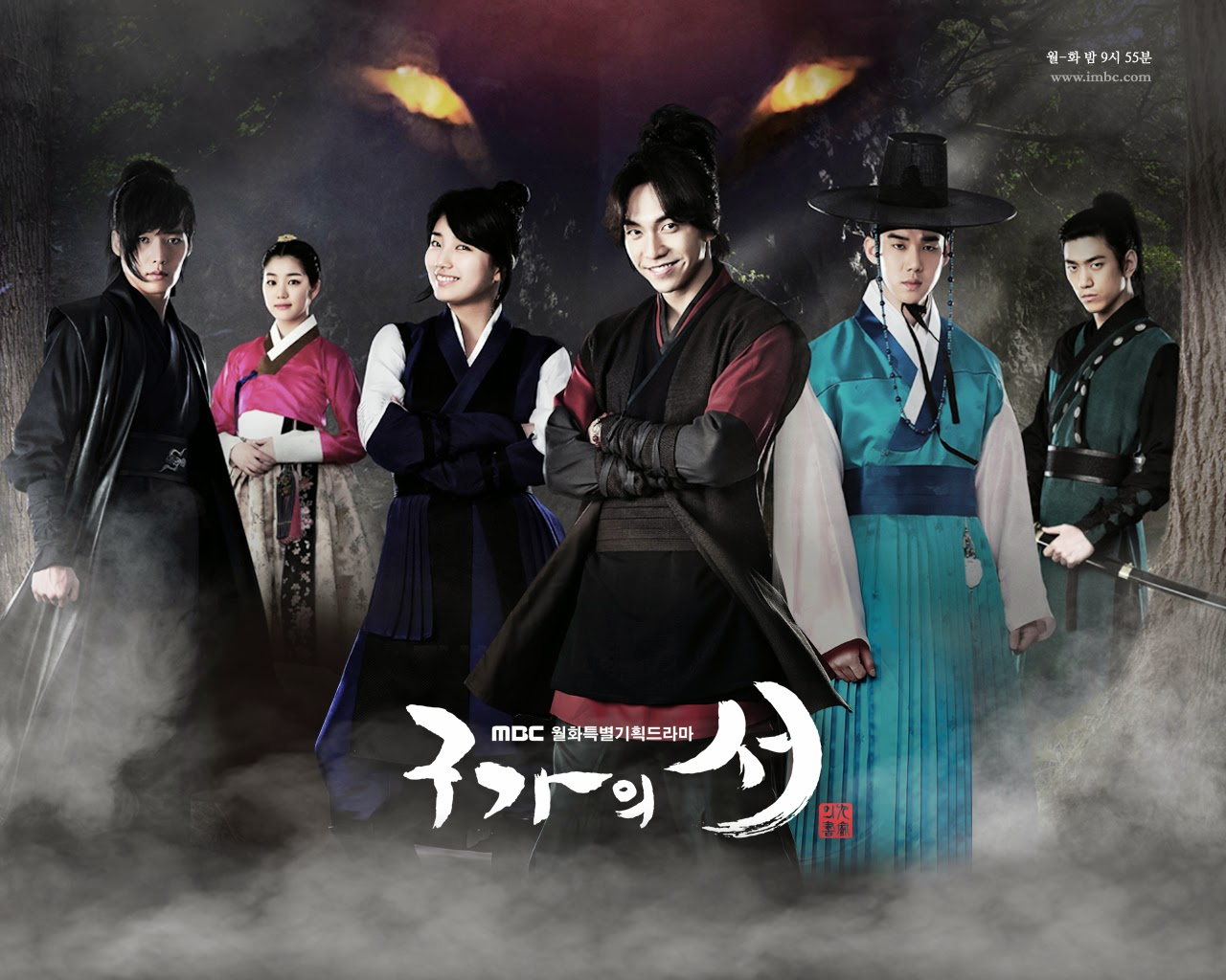 Lagu 4man Only You Ost Gu Family Book
