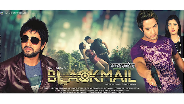 Nepali Movie – Blackmail