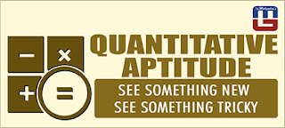 SSC MOCK TEST | QUANTITATIVE APTITUDE | 10 - APR - 17