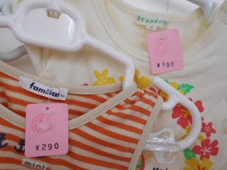 90㎝ リサイクル サンカンシオン Tシャツ ファミリア タンクトップ ボーダー オレンジ 価格