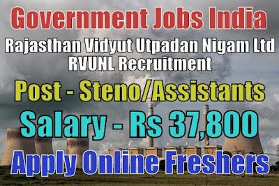 Rajasthan Vidyut Utpadan Nigam Limited RVUNL Recruitment 2018