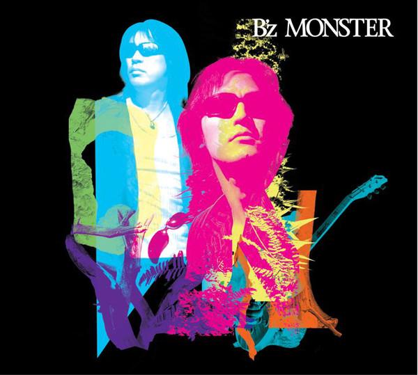 Cover Art: B'z