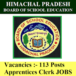 Himachal Pradesh Board of School Education, HPBOSE, Himachal   Pradesh, HP, Apprentice Clerk, Clerk, Graduation, freejobalert, Sarkari Naukri, Latest Jobs, hpbose logo
