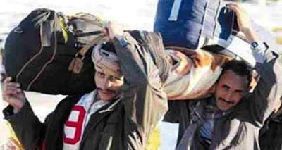 ترحيل العمالة المصرية بالكويت 2016