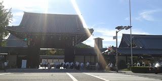 Templo Koshoji