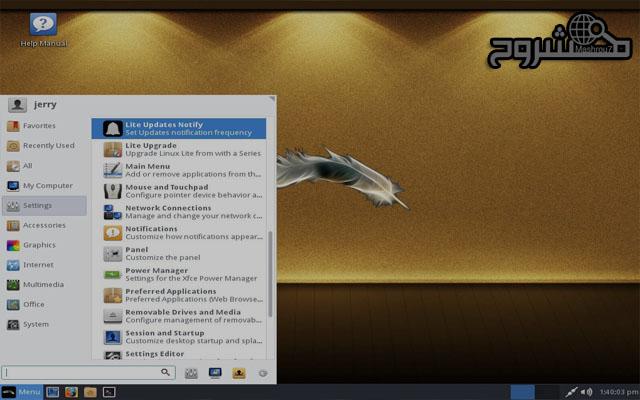 حمّل أفضل توزيعة نظام لينكس Linux Lite الخاصة للمبتدئين