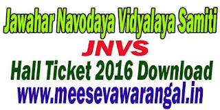 Jawahar Navodaya Vidyalaya Samiti (JNVS) Entrance Exam Hall Ticket 2016 Download