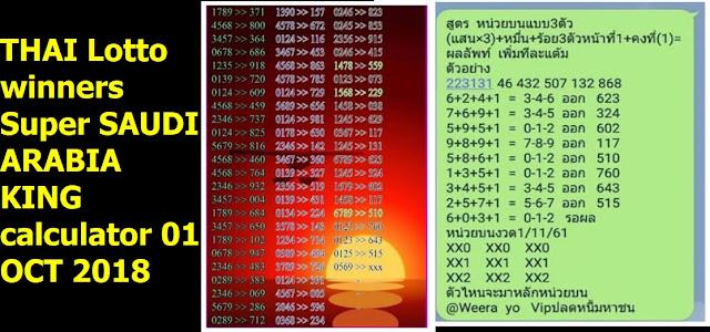 THAI Lotto winners