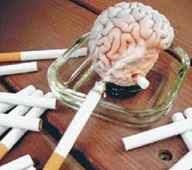 الادمان والتدخين