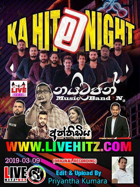 NITROGEN LIVE IN ATHTHIDIYA 2019-03-09