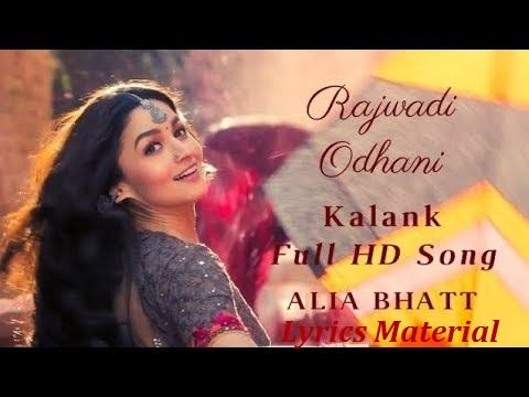 Bollywood Songs Kalank Song Rajwadi Odhani Song Lyrics