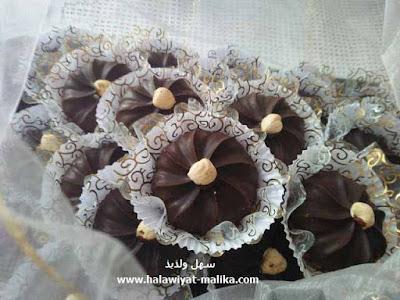 وردات الشوكولاتة المحشية
