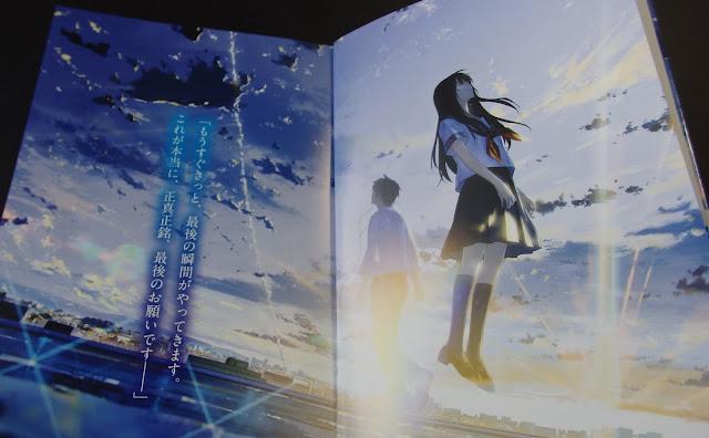 君は月夜に光り輝く Photo: 君は月夜に光り輝く/佐野徹夜:ネタバレなしのブック