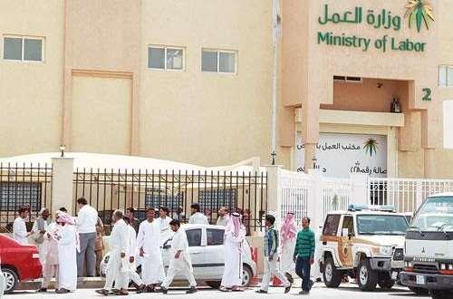 وزارة العمل السعودية تنشر اعلان هام للعمالة اليمنية الوافدة.. النص