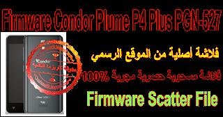 Firmware-dump-Condor-Plume-P4-Plus-PGN-527