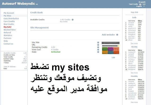 شرح موقع websyndic للربح من إعلانات CPM مدونتك وخفض ترتيبها في أليكسا لأرشفة صاروخية