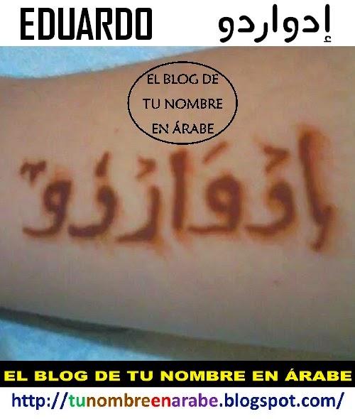 Eduardo en letras arabes tattoo