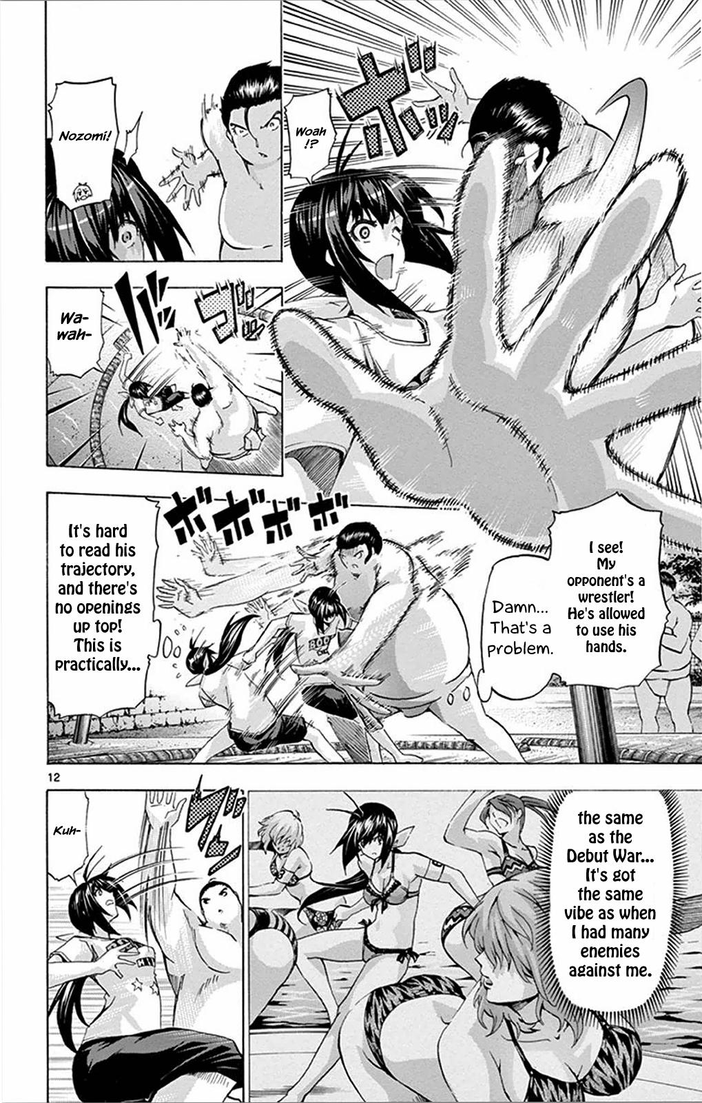 Keijo!!!!!!!! - Chapter 104