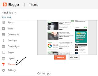Blogger blog me custom template kaise lagaye