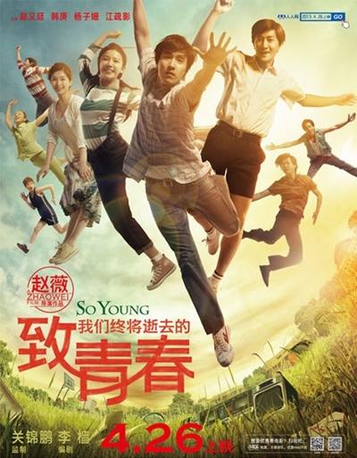 Xem Phim Gửi Tuổi Thanh Xuân 2013