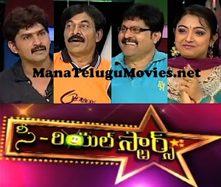 C-Real Stars – Episode 21 with Chinnakodalu Ravi,Vijay,Hari,Sravani