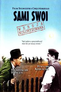 Watch Sami swoi Online Free in HD