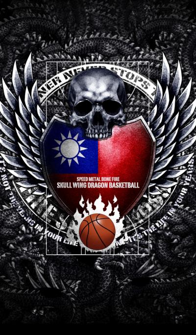 Skull wing dragon basketball 888