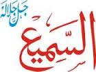elaj-e-azam ya samio benefits in urdu
