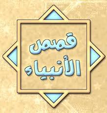 ربنا لا تزغ قلوبنا بعد إذ هديتنا