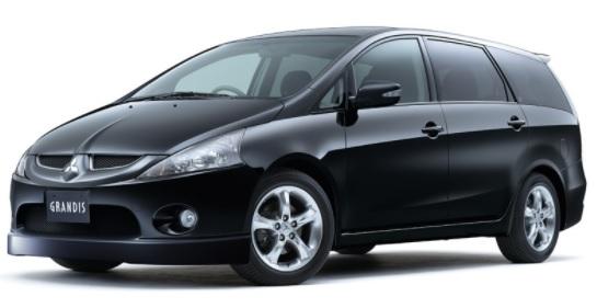 Mitsubishi Grandis New Car