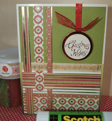 up cycled card