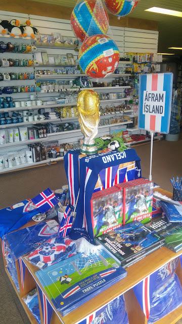 קדימה איסלנד. מזכרות מונדיאל