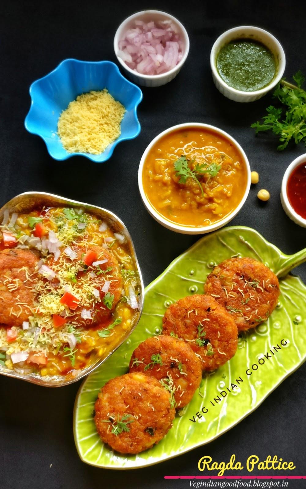 Veg Indian Cooking: Ragda Pattice