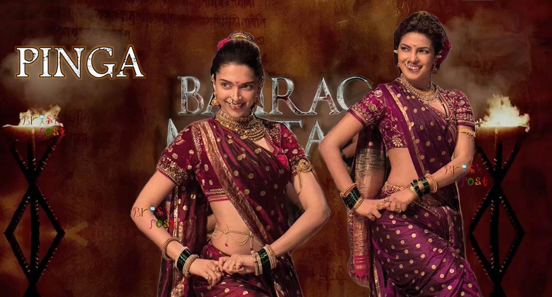 Pinga song Bajirao Mastani: Deepika Padukone and Priyanka Chopra in traditional Maharashtrian nauvari sari