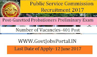 Karnataka Public Service Commission Recruitment 2017– Gazetted Probationers Preliminary Exam 2017