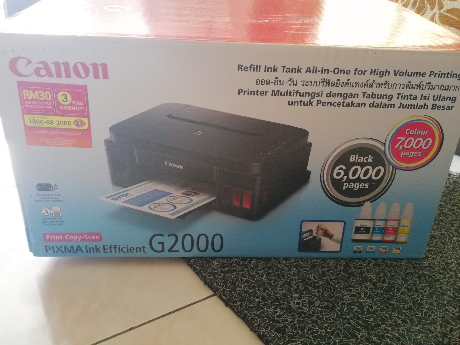 小皇帝部落格: Canon PIXMA G2000 cannot print